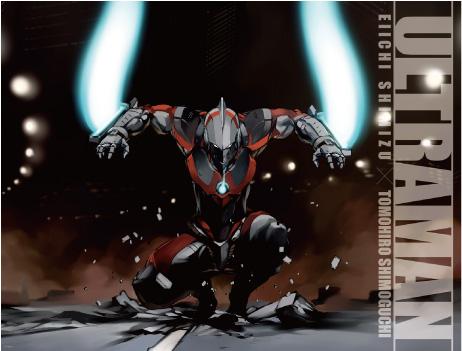 File:Shinjiro Ultraman.png