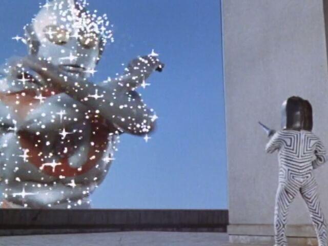 File:Ultraman33.jpg