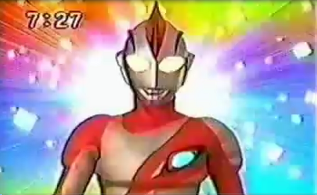 File:UltramanNice1.png