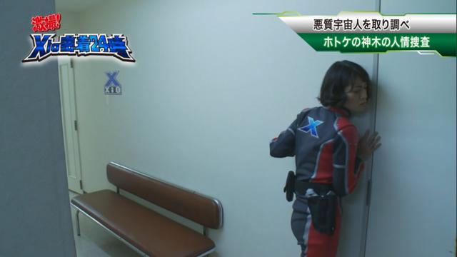 File:Ultramanx3-10.png