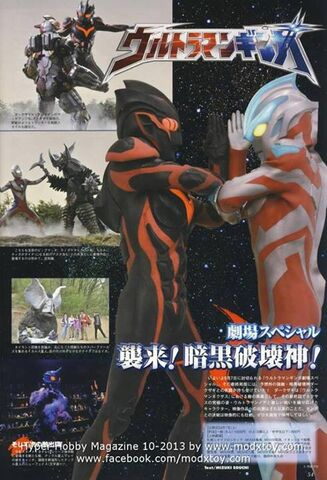 File:Ginga VS Zagi Scan.jpg
