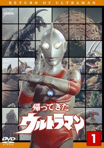 File:Return of Ultraman Vol 2 2010.jpg