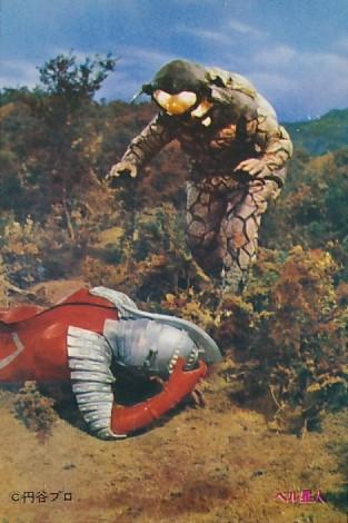 File:Alien Bell vs Seven.jpg