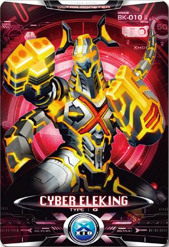 File:Ultraman X Cyber Eleking Card.png