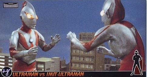 File:Ultraman vs Imit-Ultraman.jpg