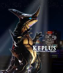 File:Keplus 8.jpg