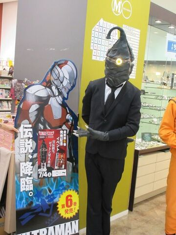 File:Alien Zetton Edo.jpg