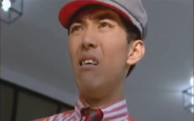 File:Katsuto scare.png