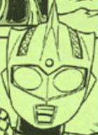 File:Ultraman Tran.png