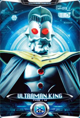 File:Ultraman X Ultraman King Card.PNG