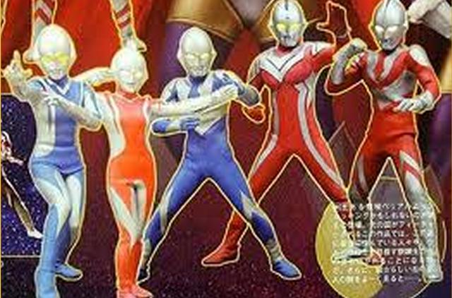 File:Ultramen.png
