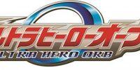 Ultra Hero Orb