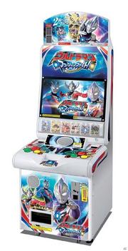 Ultraman Fusion Fight! Machine