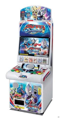 File:Ultraman Fusion Fight! Machine.png