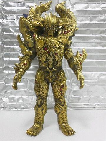 File:Etelgar Spark Doll.jpg