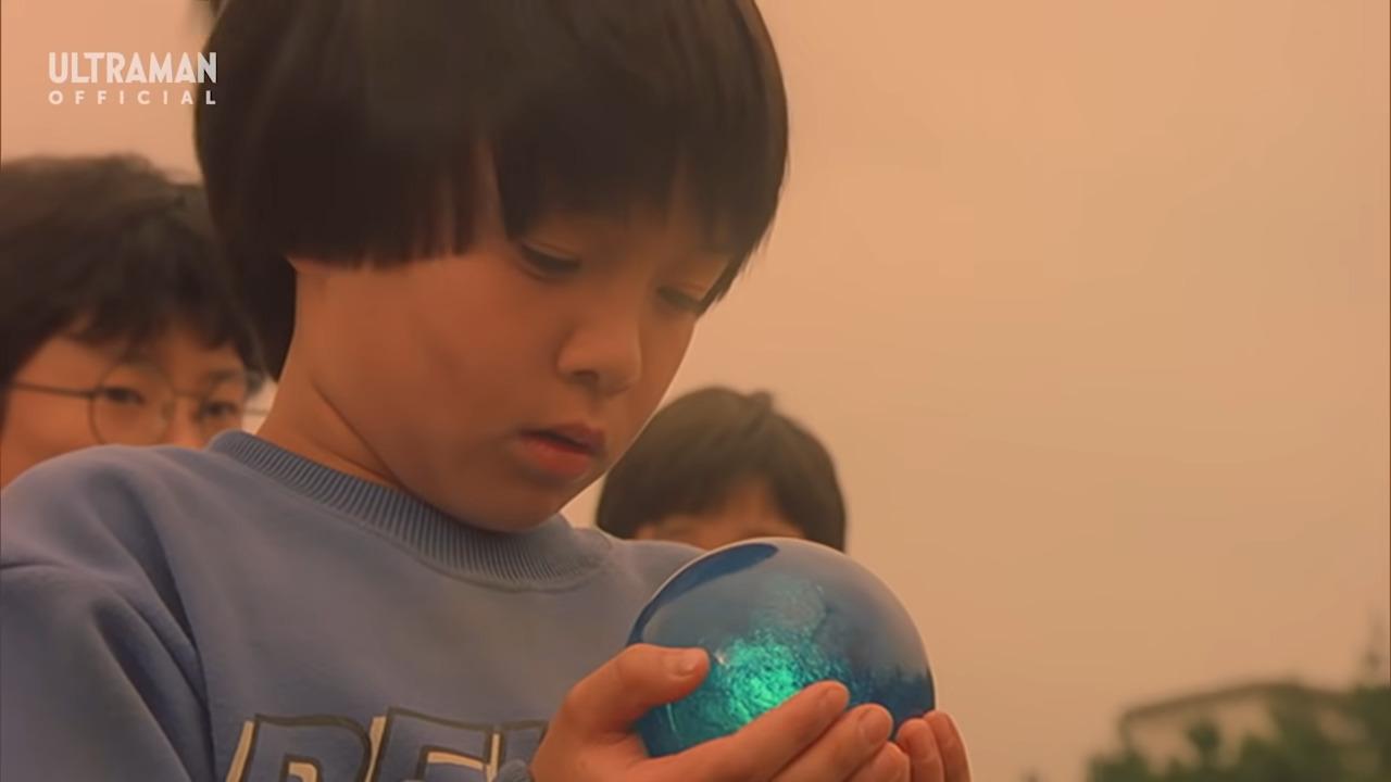 File:Red Sphere Blue.jpg