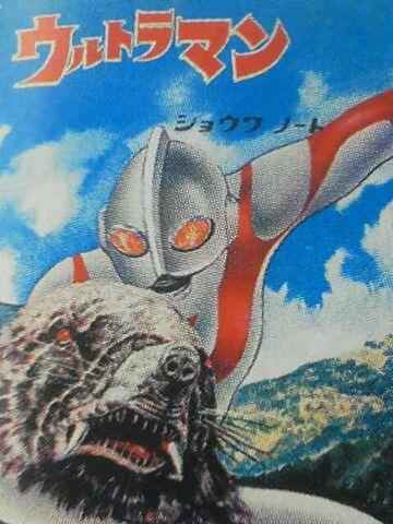 File:Ultraman vs Mongular.jpg