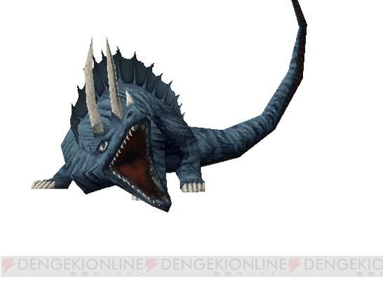 File:Kingsaurus-Kaiju-Busters 2.jpg