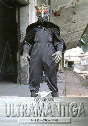 File:Tuburaya 1997 034.jpg