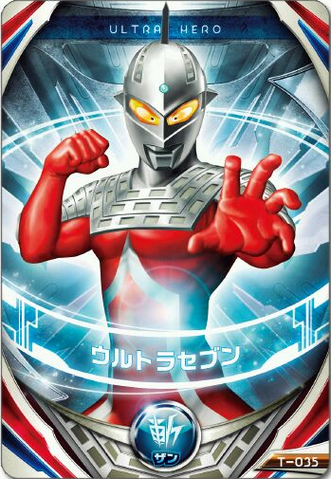 File:UltraSeven CARD.png