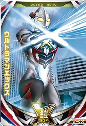 File:Xanadium Card.jpeg