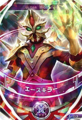 File:Ace Killer Kaiju Card.jpg