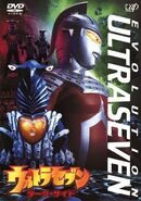 Seven Darkside DVD