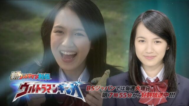 File:Misuzu holding Red King's Spark Doll.jpg