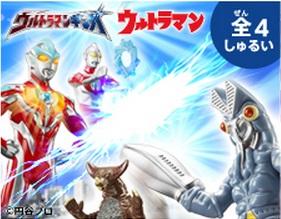 File:Ultraman-Ginga-Happy-Meals.jpg