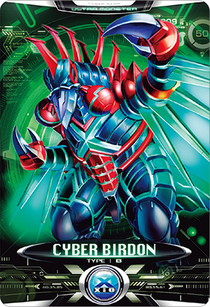 Ultraman X Cyber Birdon Card