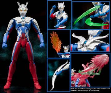 File:Ultra Act Ultraman Zero.png