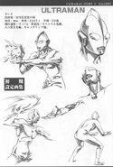 Story0 Ultraman Profile