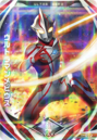Ultraman Mebius Ultra Slash Card