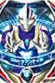 File:Ultraman Orb Ultraman Tiga (Sky Type) Fusion Card.jpg.png.jpg