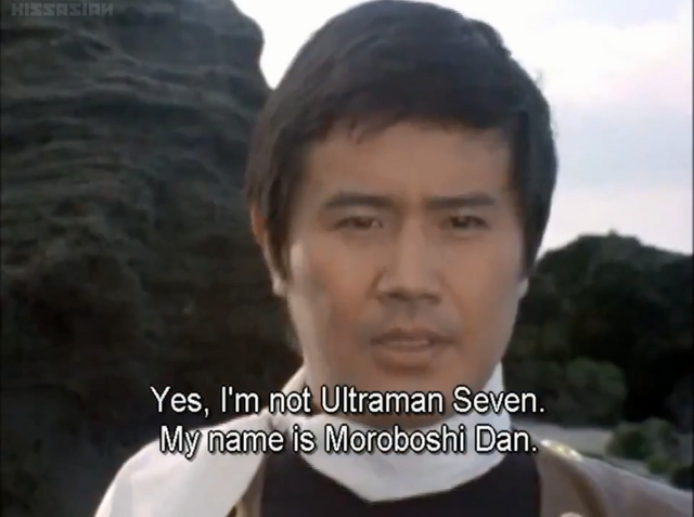 File:Dan in Ultraman Taro.png