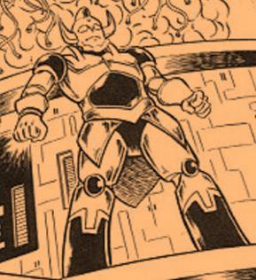 File:Unidentified Ultraman 4.JPG
