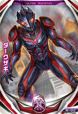 File:Doom Zagi Card.png