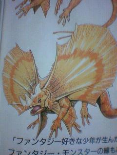 File:Gerukadon Concept Art.jpg