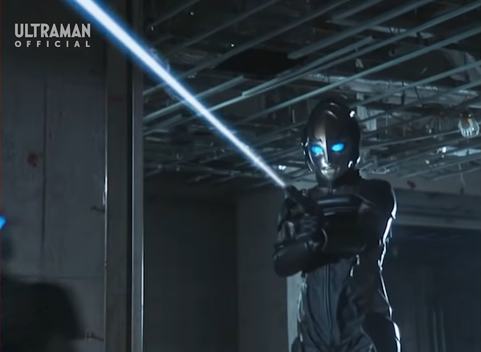File:Kedam laser.png