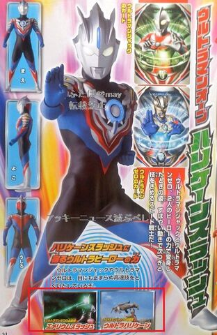 File:Ultraman-Orb-Hurricane-Slash.jpg