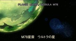 File:250px-NebulaM78.png