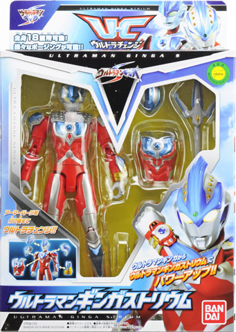 File:UCS-Ultraman-Ginga-Strium-packaging.jpg