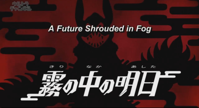 File:A Future Shrouded in Fog.png