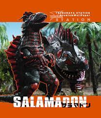 File:Salamadon 3.jpg