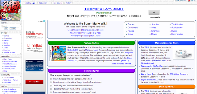 File:Example1.png