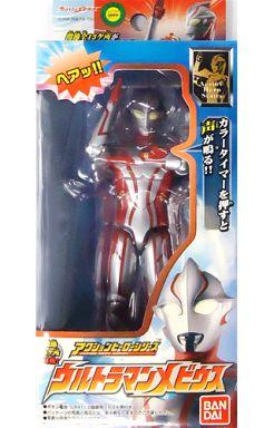 File:AHS-Ultraman-Mebius-packaging.jpg