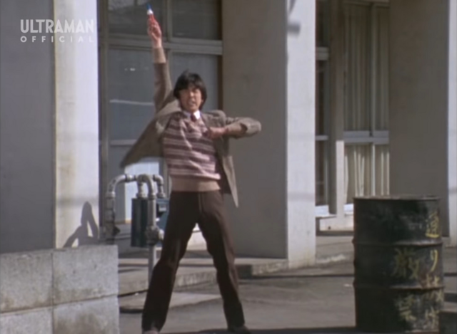 File:Takeshi transforms to 80 first time.png