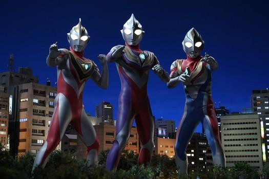 File:Ultra Trio 2008.png