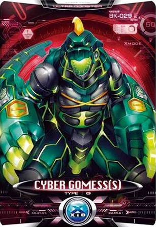 File:Ultraman X Cyber Gomess(s) Card.png