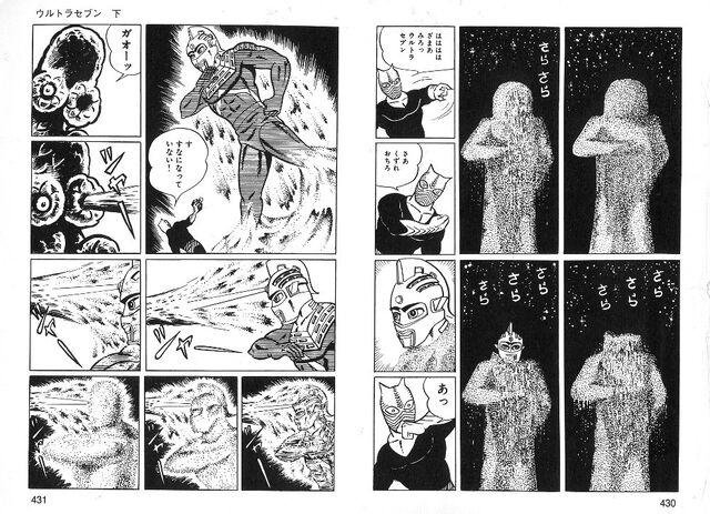 File:Kazumine petero2 by sudo5348-d9tc54i.jpg